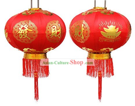 Happy Chinese New Year Silk Palace Lantern Pair