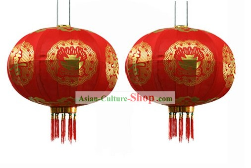 Happy Chinese New Year Red Gold Palace Lantern Pair