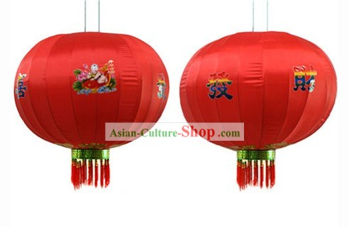 Wedding and New Year Celebration Chinese Hanging Lanterns Pair