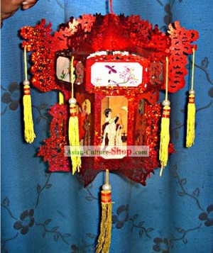 PE Laser Middle Autumn Festival Hand Lantern/Battery Operated Lanterns