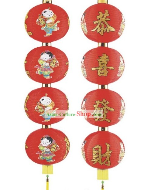 12 Inch Chinese New Year Red Lanterns String