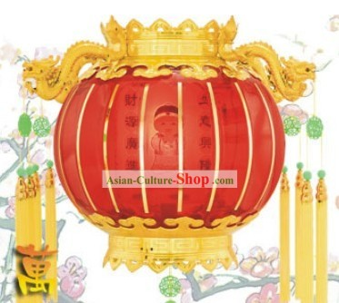 24 Inch Large Happy New Year Dragons Lantern