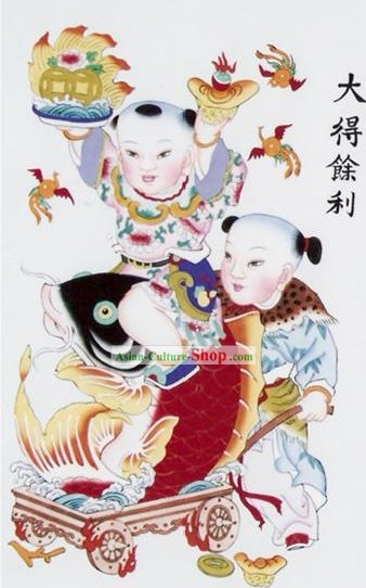 Yangliuqing Folk Painting/Chinese New Year Paintings - Carp Painting