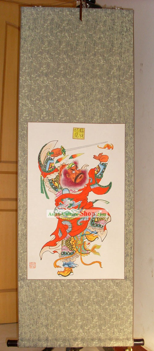 Chinese New Year Door Painting - Painting of Zhong Kui
