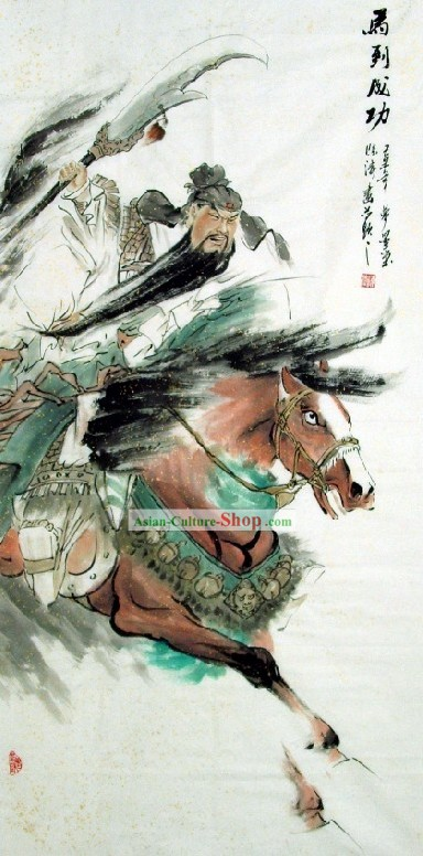 Traditional Chinese Warrior Painting by Chen Tao