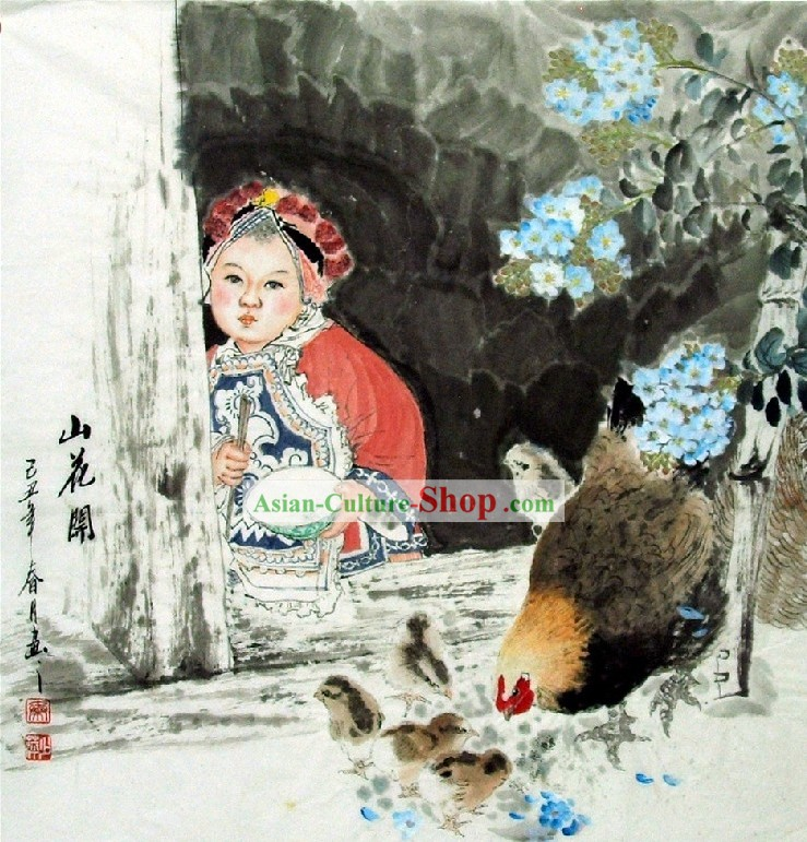 Traditional Chinese Kid Painting by Qin Shaoping
