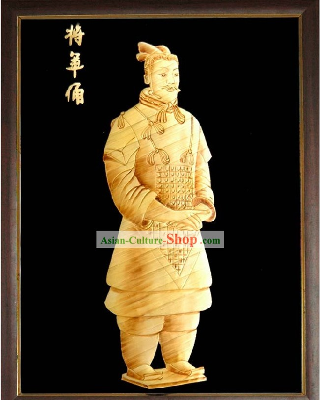 Chinese Handmade Wheat Stalk Painting - Terra-cotta Figures/Terra Cotta Warriors