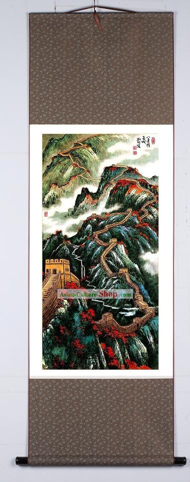Traditional Chinese Silk Painting - the Great Wall