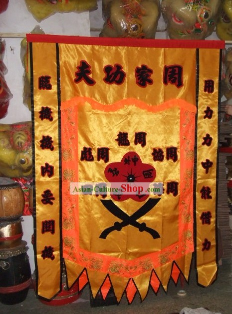 Chinese Traditional Silk Dragon Dance and Lion Dance Performance Giant Flag