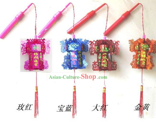Traditional Chinese Happy Celebration Hexangular Lantern/Mini Palace Lantern