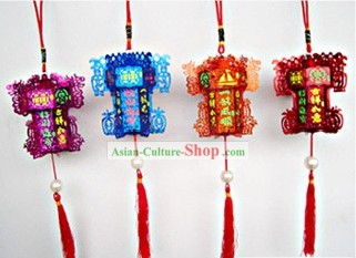 Traditional Chinese Happy Celebration Hexangular Lantern