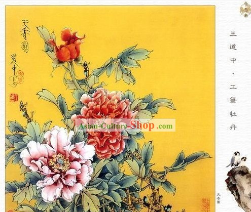 Chinese Film and Stage Performance and Photo Studio Traditional Painting Prop - Peony
