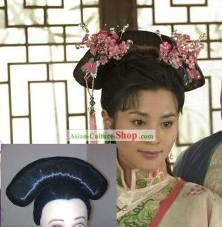 China Qing Dynasty Princess Wig and Hair Decoration Set