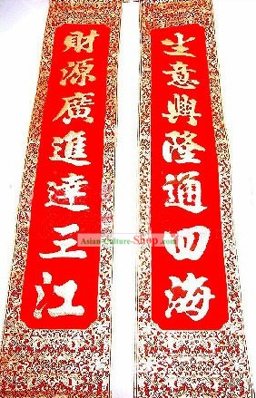 Large Pair of Chinese New Year Fabric Scrolls