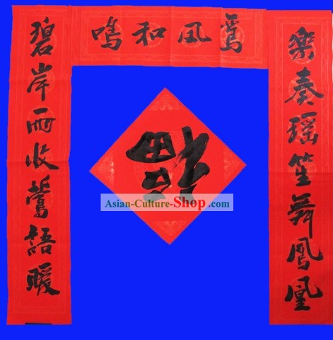 Custom Chinese New Year Scrolls