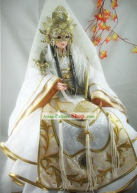 Chinese Ancient Prince Costume and Mask Complete Set
