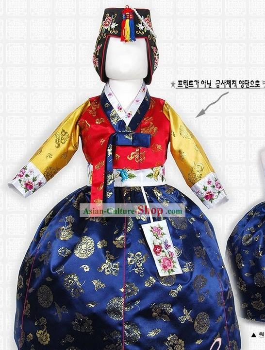 Korean Baby Girl Hanbok Complete Set