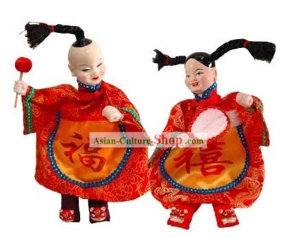 Traditional Chinese Puppets 2 Sets of Happy Couple