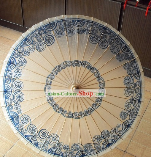 Chinese Classical Lucky Cloud Painting Umbrella
