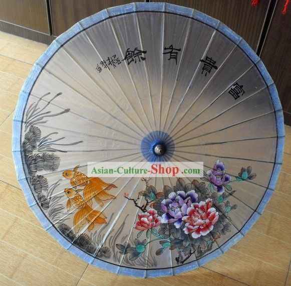 Chinese Traditional Painting Display Umbrella