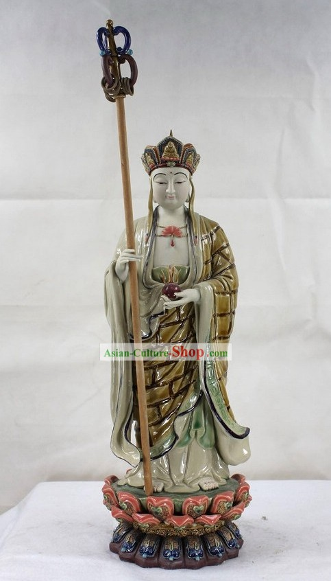 Ancient Chinese Monk Shiwan Ceramic Sculpture Figurine