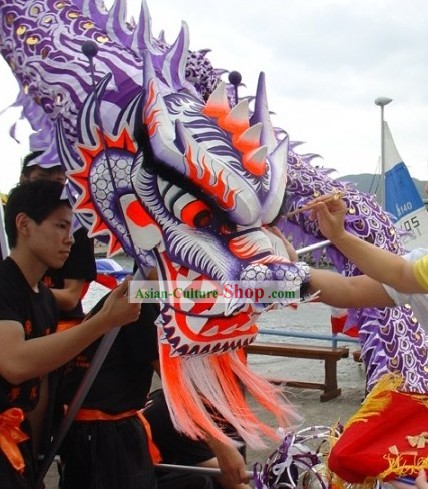 Supreme Competition and Parade Luminous Dragon Dance Equipment Complete Set