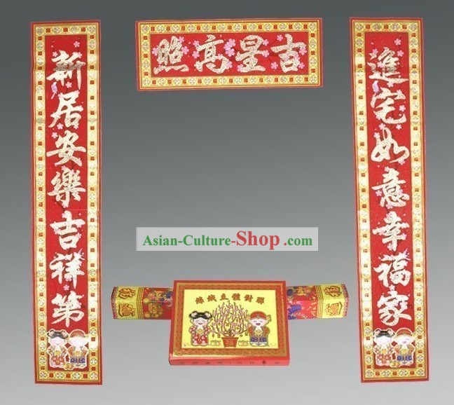 Chinese New Year Wall and Door Scrolls Set