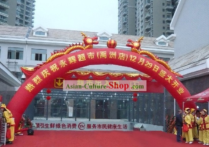 472 Inches Large Chinese Inflatable Dragons Red Arch