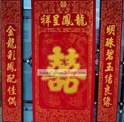 Chinese Large Size Vertical Wedding Scroll Complete Set
