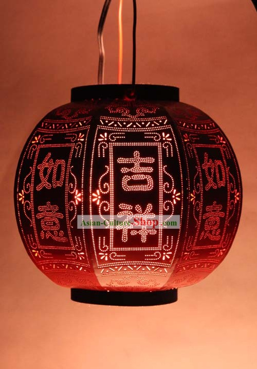 Traditional Chinese Hamdmade Lucky Lantern