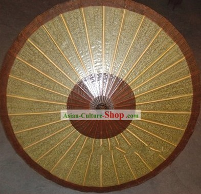 Ancient Style Chinese Hand Made Umbrella