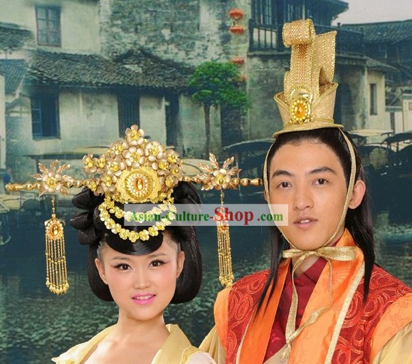 Two Chinese Wedding Hats for Bride and Bridegroom