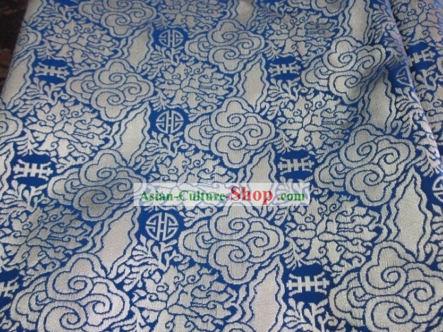 Traditional Chinese Lucky Cloud Brocade Fabric