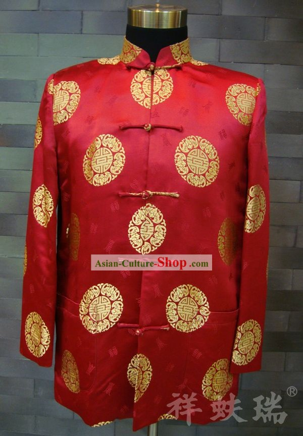 Traditional Chinese Famous Time-honored Rui Fu Xiang Wedding Dress for Men