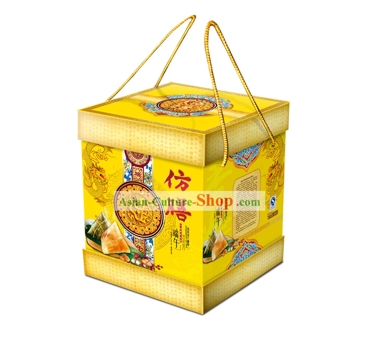 Traditional Chinese Quanjude Rice Dumplings Gift Package Set