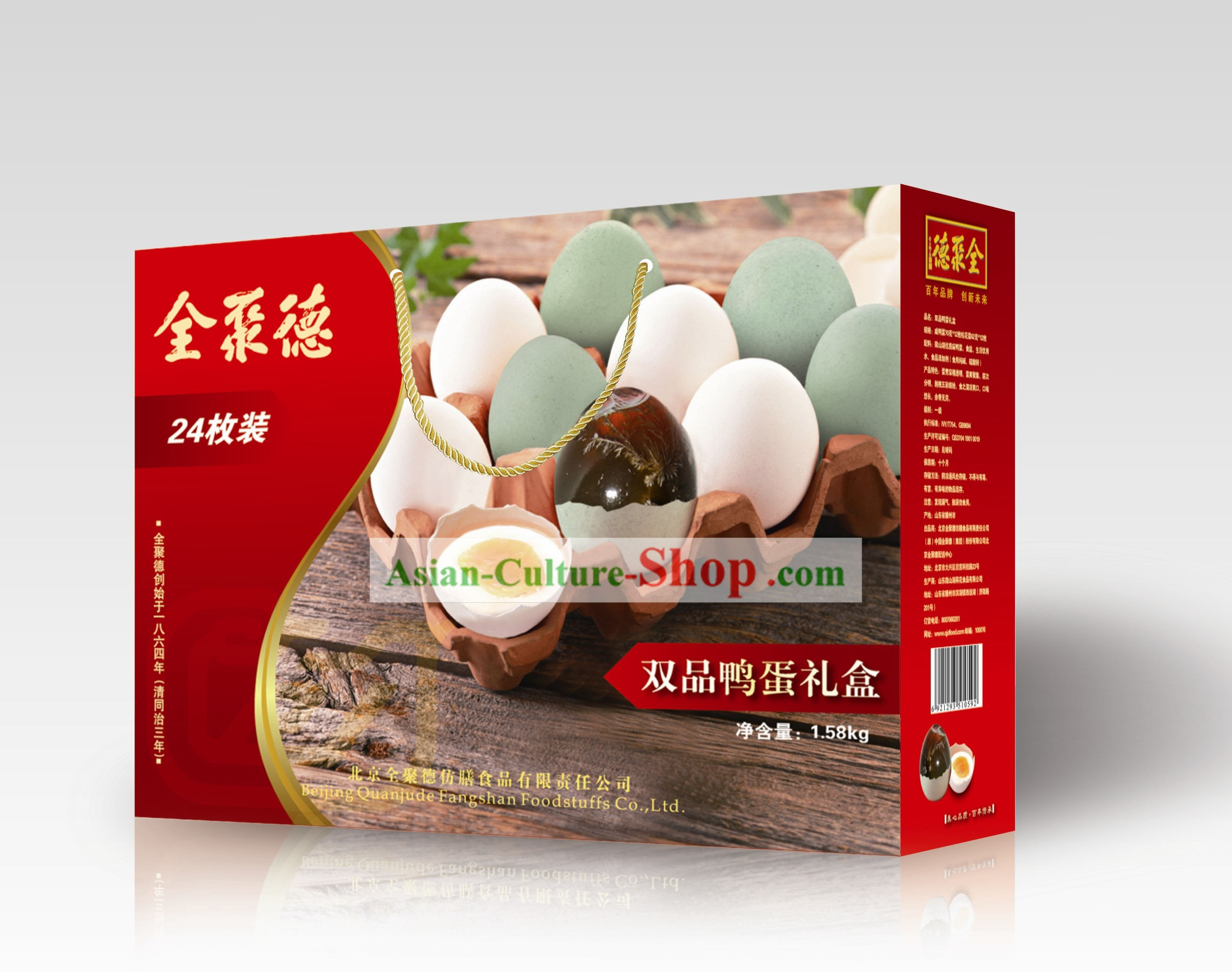 Traditional Chinese Quanjude Salty Duck Eggs and Preserved Eggs 24 Pieces Set
