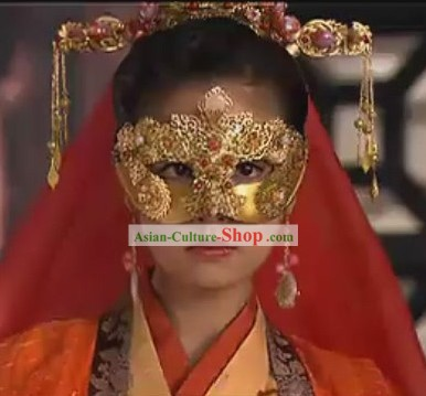 Ancient Chinese Princess Mysterious Mask