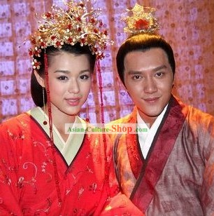 Ancient Chinese Wedding Coronets for Men and Women