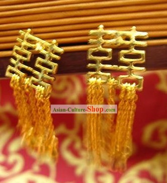 Traditional Chinese Wedding Double Happiness Earrings