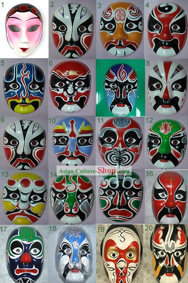 Beijing Opera Masks Ten Pieces Set