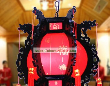 Chinese Style Imperial Palace Lantern