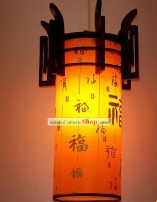 Traditional Chinese Hanging Parchment Lantern