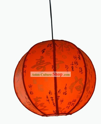 Traditional Chinese Red Lantern