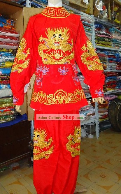Ancient Chinese Dragon Dancer Uniform