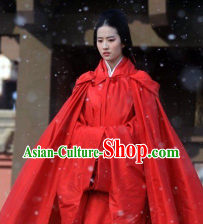 Chinese Classical Red Wedding Dress and Cape for Brides