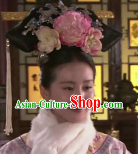 Qing Dynasty Princess Manchu Hat