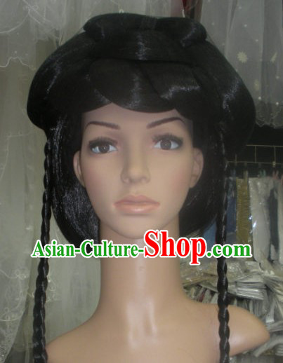 Ancient Chinese Palace Beauty Wig Complete Set