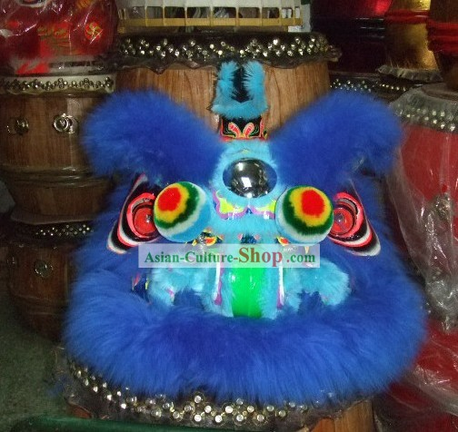 Primary School Students Small Luminous Lion Dance Costume Complete Set