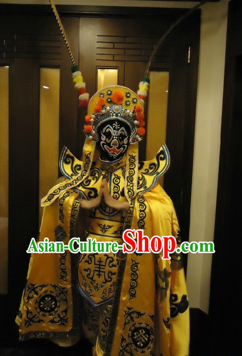 Chinese Classical Monkey Sun Two Long Feahters Mask Changing Costumes Complet Set