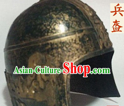 Ancient Chinese Solider Helmet